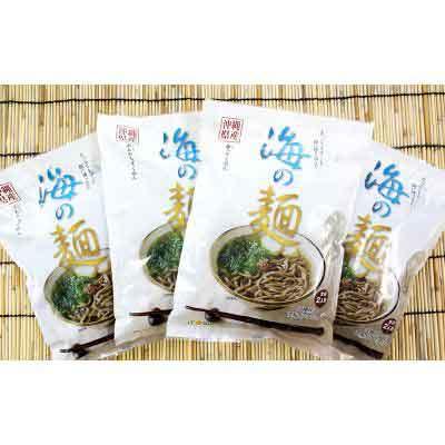 ふるさと納税 沖縄県 海人のまち 糸満 からお届け お見舞い 2食入 ※アウトレット品 海の麺 4袋セット