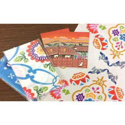 ふるさと納税 新色 全品送料無料 琉球手ぬぐい3種とオリジナルポストカード2枚セット
