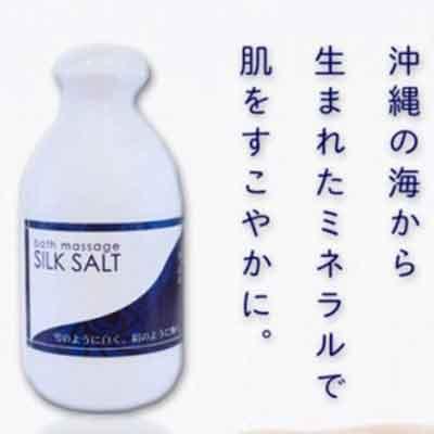 【ふるさと納税】マッサージ用美容海塩「シルクソルト」×3本