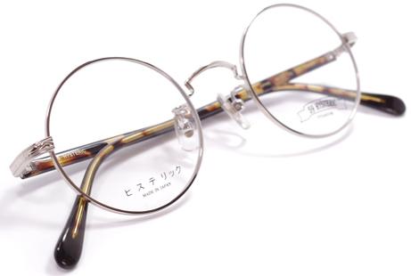【 おしゃれ メガネ 】59HYSTERIC 《 LANDY 》 ゴーキューヒステリック ランディ [ラウンド][メタルフレーム][クラシック][日本製] 送料無料 メガネケース・メガネ拭き付属