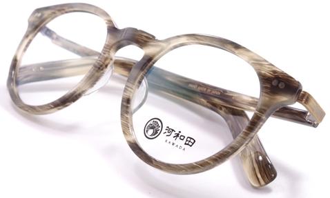 【 おしゃれ メガネ 】河和田《 星くず-03 》KAWADA HOSIKUZU かわだ ほしくず [丸眼鏡][セルフレーム][クラシック][日本製] 送料無料 メガネケース・メガネ拭き付 [アウトレット][実店舗販売価格31,240円]