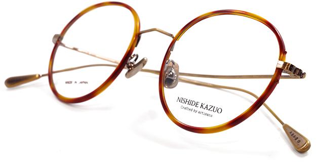 【 おしゃれ メガネ 】西出和男 作《 NK-741 》NISHIDEKAZUO SAKU ニシデカズオ サク エヌケー741 [セル巻き][ボストン][メタルフレーム][チタン][クラシック][日本製] 送料無料 メガネケース・メガネ拭き付