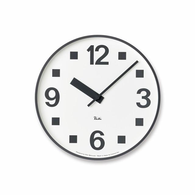 壁掛け時計 レムノス Lemnos リキ パブリック クロック タカタ Riki Public Clock Φ256mm WR17-07 電波時計 掛時計 時計 ウォールクロック おしゃれ インテリア ss0920【あす楽対応】
