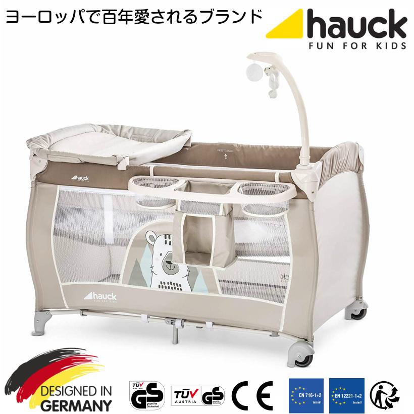 【6月5日入荷、予約】ドイツの名門ハウク・ベビーセンター<Hauck Baby Center>プレイヤード ベビーサークル 折りたたみベビー ベッド たためる 折り畳み キャスター 持ち運び コンパクト 長く使える 簡易ベッド おむつ替え お昼寝 赤ちゃん 便利グッズ 体重15kgまで