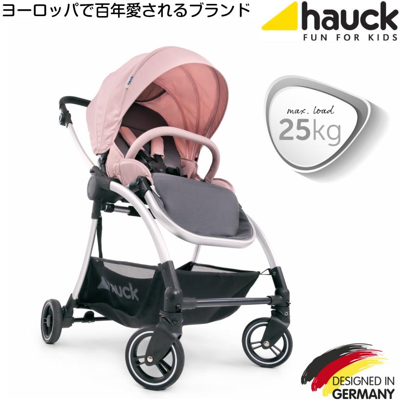 【即納】ドイツの名門ハウク・イーグル4S<HAUCK Eagle4S>ハイエンドベビーカー A型 両対面式 折りたたみ 軽量 コンパクト ベビーカー ドリンク ホルダー カップホルダー 日よけ 荷物入れ 小物入れ 新生児 から 1歳 4歳 25kgまで 旅行 色:サクラ・ブルーム
