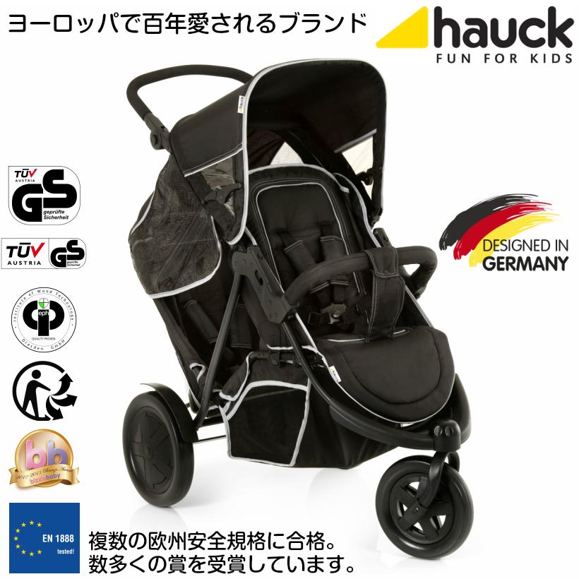【即納】ドイツの名門ハウク・フリーライダー<HAUCK FREERIDER> 多機能 二人乗り 双子 年子 ベビーカー おしゃれ 多機能 縦型 大型 コンパクト リクライニング 体重15kgまで カラー:ブラック