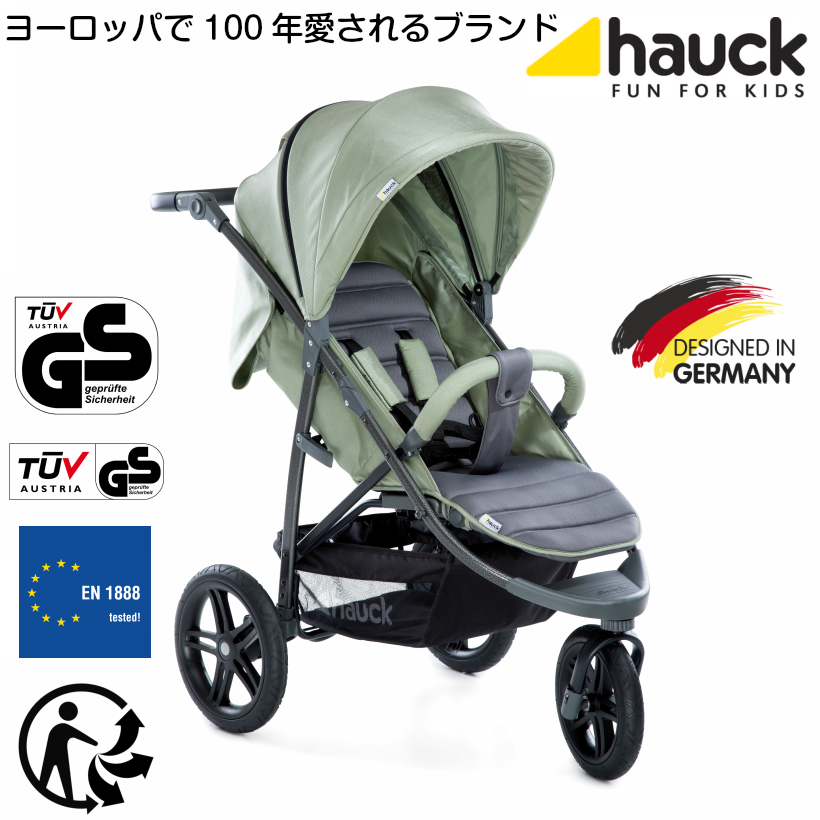 【即納】ドイツの名門ハウク・ラピッド3R<HAUCK RAPID3R> 高級ベビーカー 片手折畳み コンパクト 大型 オールテレーン・ホイール 広々快適キャビン リクライニング 積載25kg レビューで保証延長 カラー:オイル
