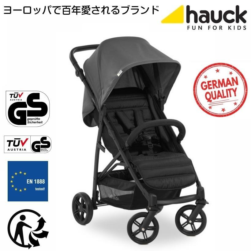 【即納】ドイツの名門ハウク・ラピッド4<HAUCK Rapid4> おしゃれベビーカー 秒速折畳み コンパクト EVAタイヤ 広々快適キャビン リクライニング 積載25kgまで レビューで保証延長 カラー:キャビア・シルバー
