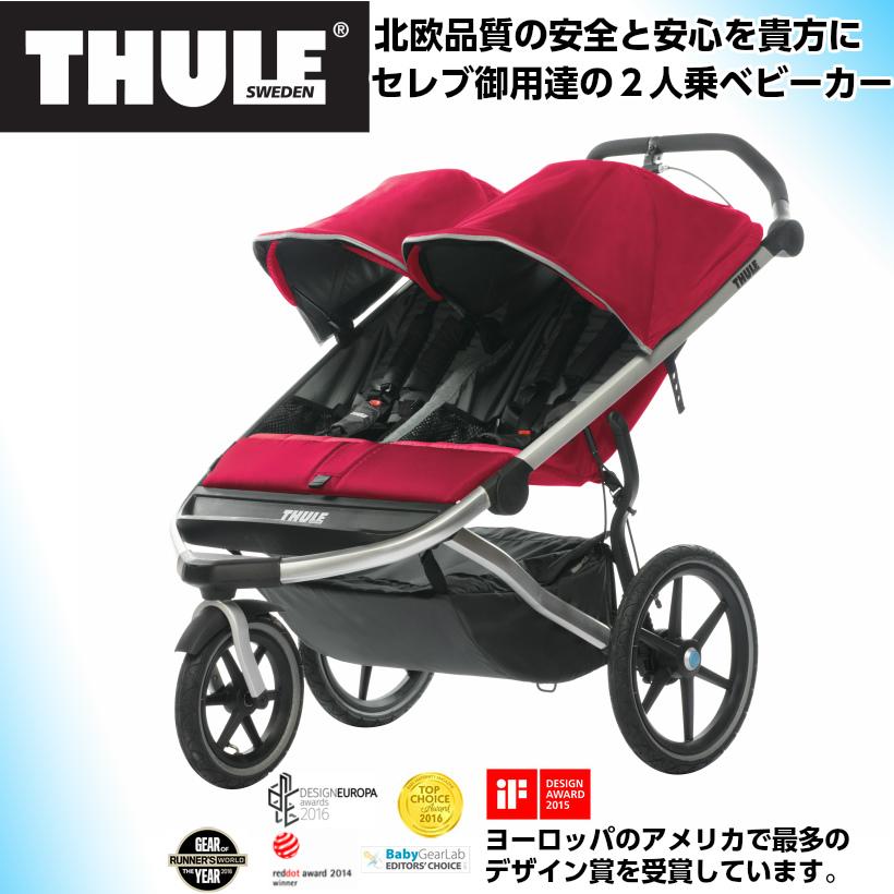 【即納】スーリー・アーバングライド・ダブル<THULE Urban Glide Double Mars>スポーツベビーカー お子様1人用、乳幼児から5歳くらいまで 二人乗り・積載45kgまで、セレブ御用達の高級モデル 色:マーズ