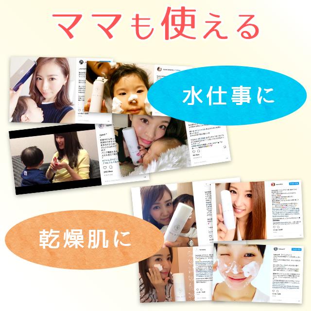 出産祝やお誕生日プレゼントに!赤ちゃんの様々な肌トラブルに1本で保護&保湿。日本でただひとつのバリア・スキンケア『ファムズベビー/Fam'sBaby』【ギフトラッピングプラン】