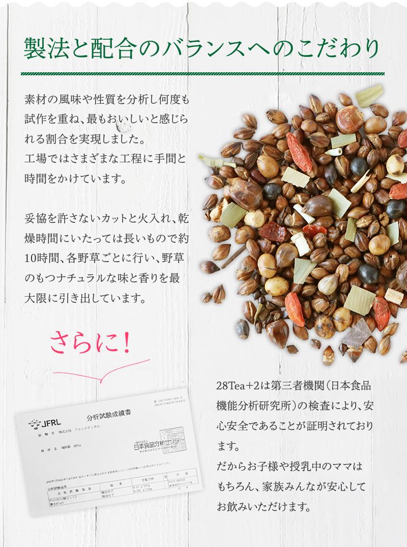 OK也对无健康茶南阿苏28tea球座包类型90g(*30包3g)野草混合茶茶礼物非咖啡因咖啡因孕妇客气的混合茶