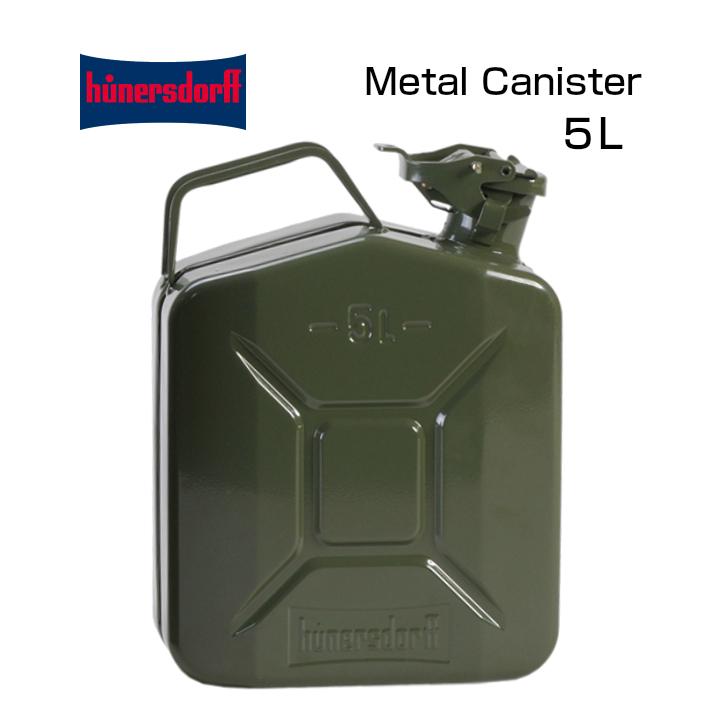 hunersdorff ヒューナースドルフ Metal Kanister 5リットル タンク スチール キャンプ BBQ 燃料 キャニスター 灯油 サーフィン 防災 ガーデニング アウトドア メタル
