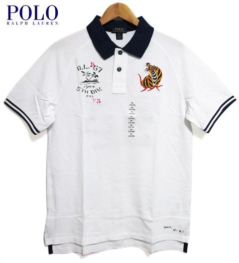 【新品】POLO RALPH LAUREN/ラルフローレン ハワイ 刺繍 プリント 半袖 鹿の子 ポロシャツ 白 【サイズ:Boy's S , Boy's M , Boy's L , Boy's XL】【Hawaii Cotton Polo Shirt】【smtb-m】【あす楽対応】【古着屋mellow市場店】