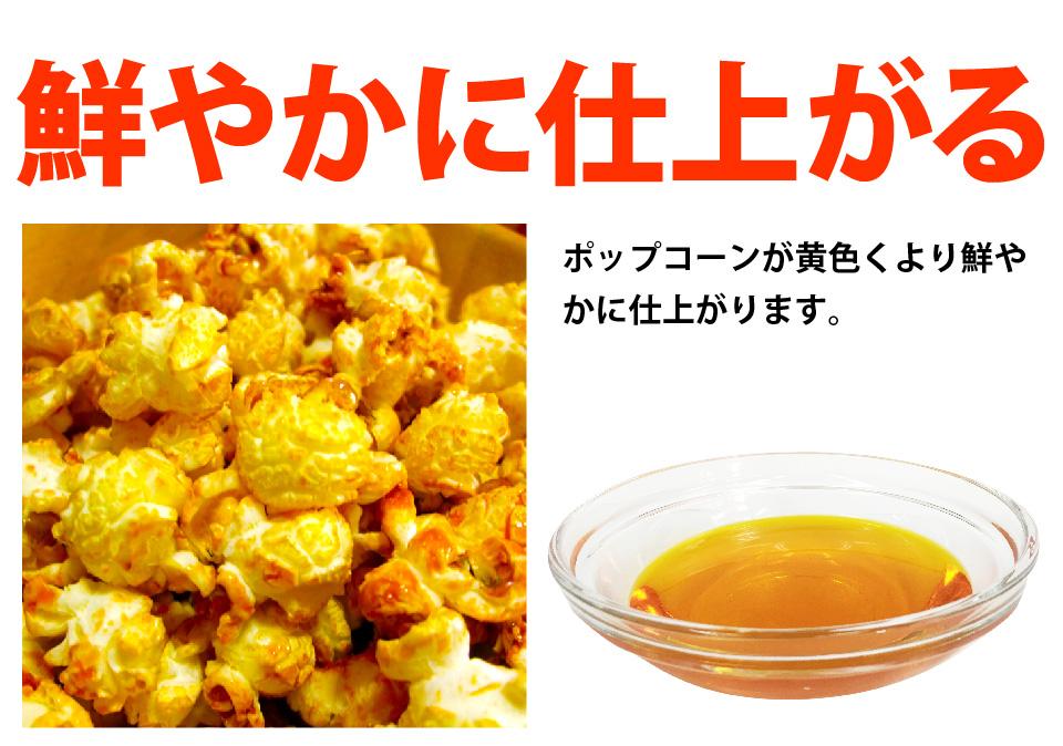 全国  業務用ココナッツオイル 22.7kg  ( バター風味 )