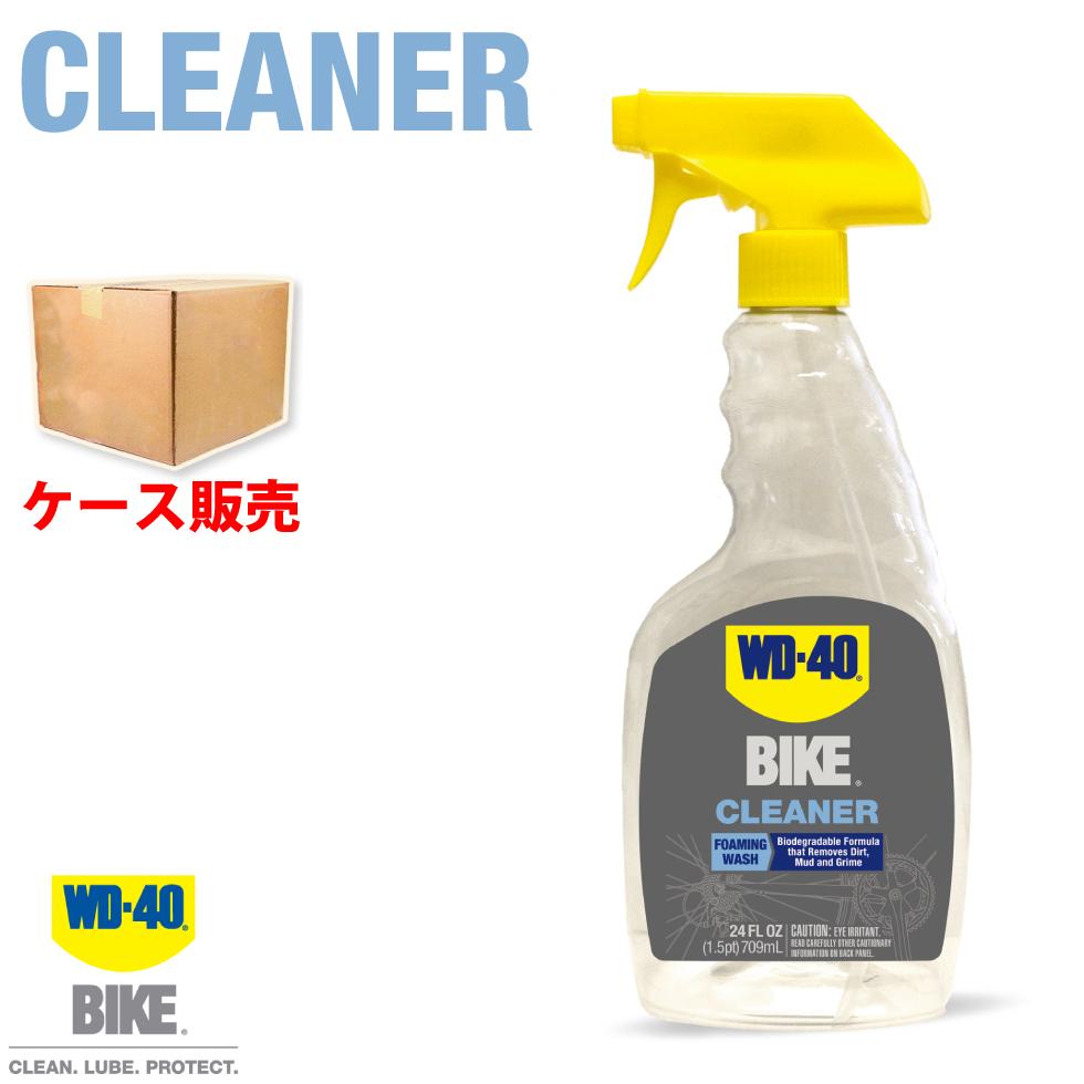 送料無料 WD-40 BIKE バイク クリーナー 自転車・スポーツ用品を洗浄 709ml×6個