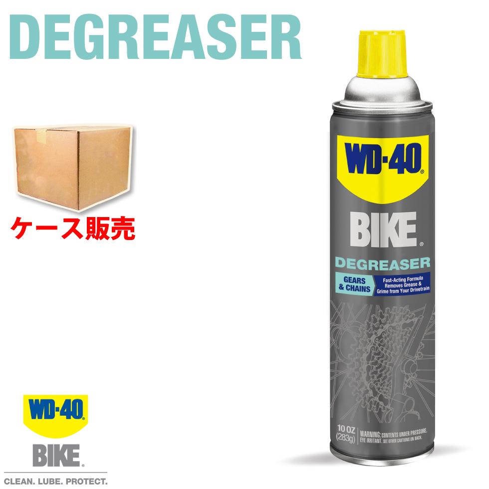 送料無料 WD-40 BIKE バイクディグリーザー【自転車・スポーツ用品を洗浄】288ml×6個