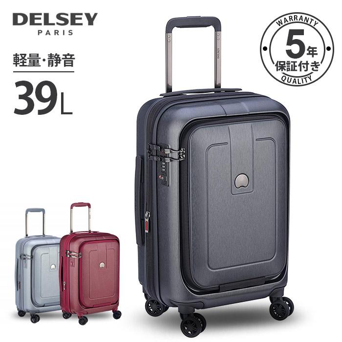 【期間限定10倍ポイント 機内持ち込み】 1~2日間【送料無料】即納 5年保証 キャリーケース デルセー DELSEY デルセー スーツケース Sサイズ 小型 容量拡張 短期出張 39L+5L 軽量 ハードスーツケース キャリーバッグ デルセー キャリーケース 機内持ち込み 短期旅行 1~2日間 シンプル, 松原市:fa1cd769 --- sunward.msk.ru