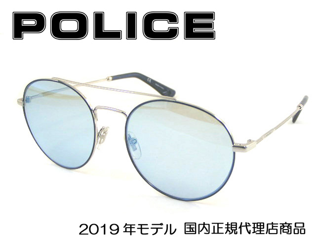 ポリス POLICE サングラス [SPL728-E70X] 『HIGHWAY 8』【国内正規品 2019年モデル】