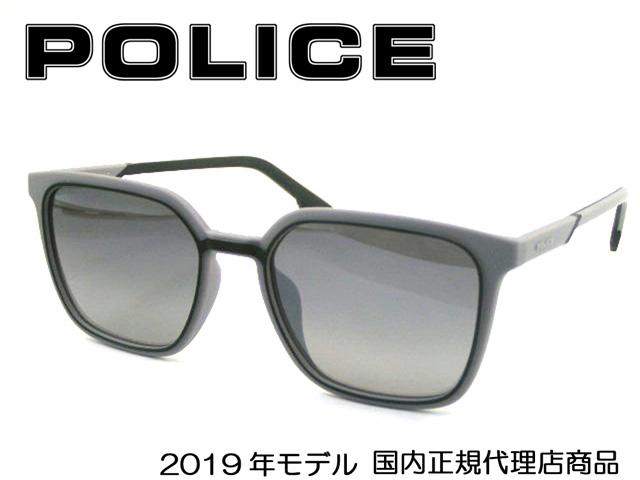 ポリス POLICE サングラス [SPL769-9U5P] 『LISBON 2』【国内正規品 2019年モデル】