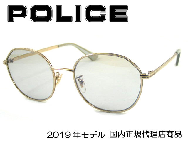 ポリス POLICE サングラス [SPL778N-349B] 『CHIEF 2』【国内正規品 2019年モデル】