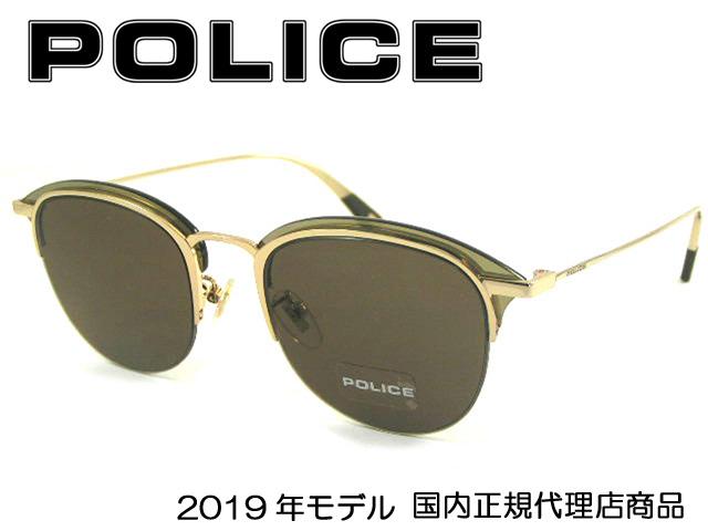 ポリス POLICE サングラス [SPL784-0300] 『FLOAT 2』【国内正規品 2019年モデル】