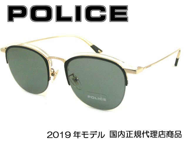 ポリス POLICE サングラス [SPL784-0302] 『FLOAT 2』【国内正規品 2019年モデル】