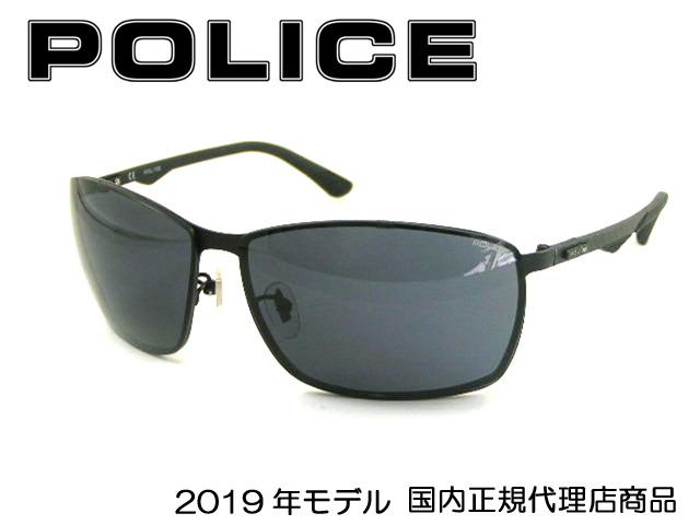 ポリス POLICE サングラス アジアンフィット [SPL844K-0531] 『CARBONFLY』【国内正規品 2019年モデル】
