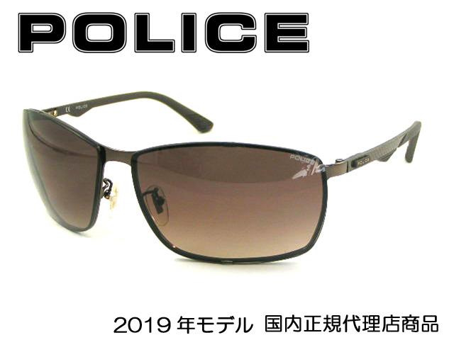 ポリス POLICE サングラス アジアンフィット [SPL844K-0K01] 『CARBONFLY』【国内正規品 2019年モデル】