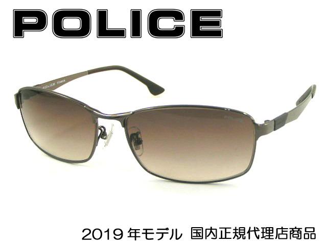 ポリス POLICE サングラス ジャパンフィット [SPL914J-0K03] 『VIBE』【国内正規品 2019年モデル】