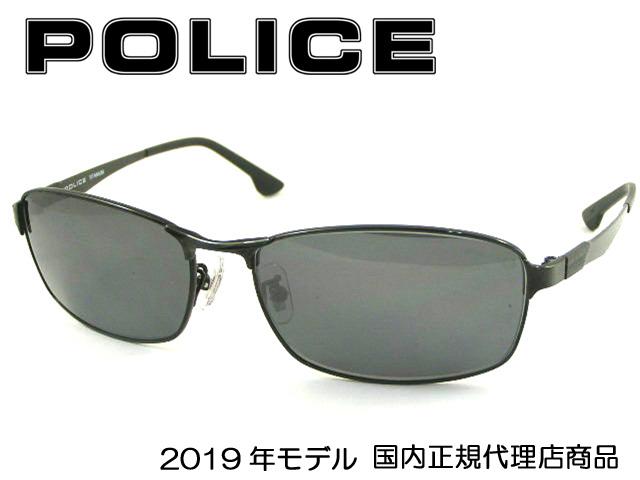 ポリス POLICE サングラス ジャパンフィット [SPL914J-530M] 『VIBE』【国内正規品 2019年モデル】