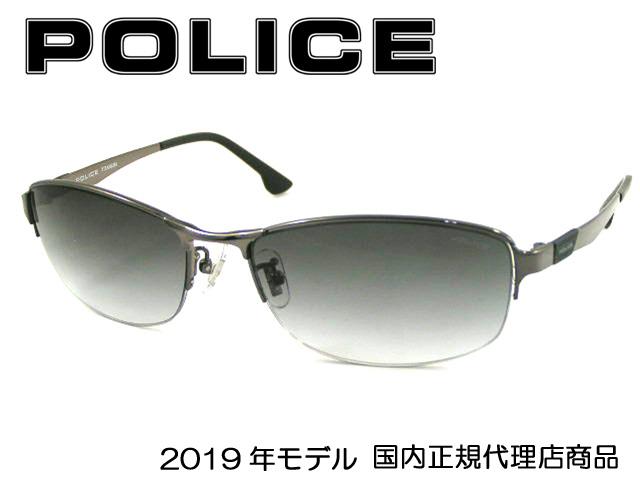 ポリス POLICE サングラス ジャパンフィット [SPL915J-0568] 『VIBE』【国内正規品 2019年モデル】