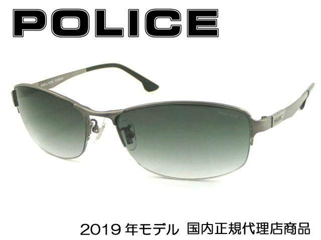 ポリス POLICE サングラス ジャパンフィットSPL915J 627VVIBE国内正規品 2019年モデル8PwOnX0k