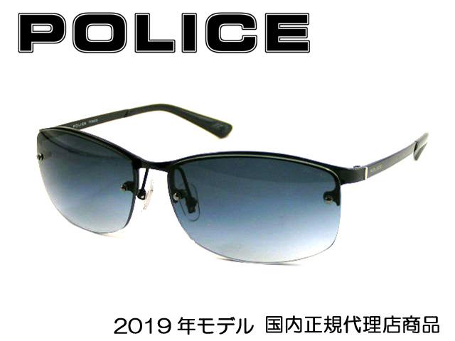 ポリス POLICE サングラス ジャパンフィット [SPL917J-530L] 『CARBONFLY』【国内正規品 2019年モデル】