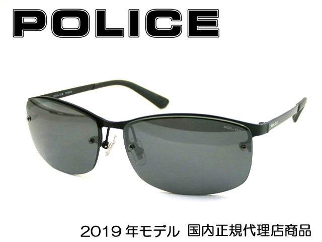 ポリス POLICE サングラス ジャパンフィット [SPL917J-531M] 『CARBONFLY』【国内正規品 2019年モデル】