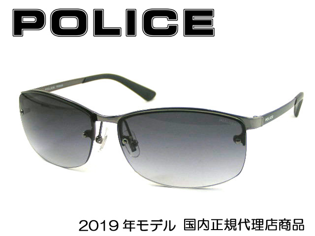ポリス POLICE サングラス ジャパンフィット [SPL917J-568N] 『CARBONFLY』【国内正規品 2019年モデル】