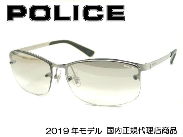 ポリス POLICE サングラス ジャパンフィット [SPL917J-583X] 『CARBONFLY』【国内正規品 2019年モデル】