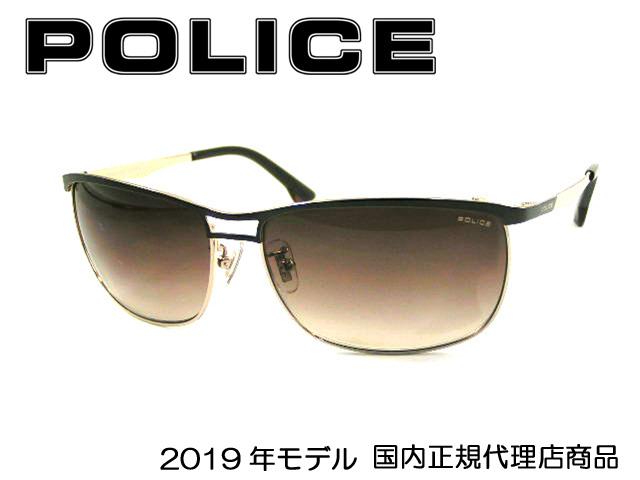 ポリス POLICE サングラス ジャパンフィット [SPL918J-0K05] 『VIBE』【国内正規品 2019年モデル】
