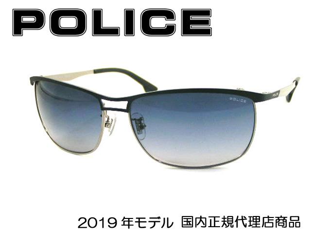 ポリス POLICE サングラス ジャパンフィット [SPL918J-0SNC] 『VIBE』【国内正規品 2019年モデル】