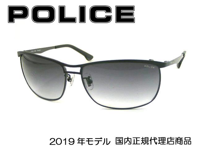 ポリス POLICE サングラス ジャパンフィット [SPL918J-531N] 『VIBE』【国内正規品 2019年モデル】