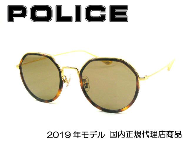ポリス POLICE サングラス ジャパンフィット [SPL919J-0300] 『FLOAT』【国内正規品 2019年モデル】