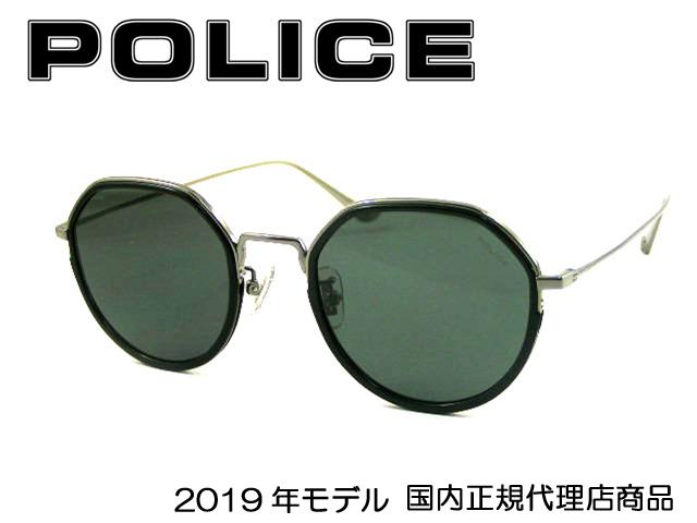 ポリス POLICE サングラス ジャパンフィット [SPL919J-0S11] 『FLOAT』【国内正規品 2019年モデル】