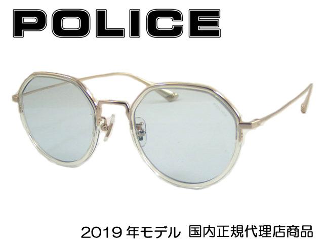 ポリス POLICE サングラス ジャパンフィット [SPL919J-594L] 『FLOAT』【国内正規品 2019年モデル】