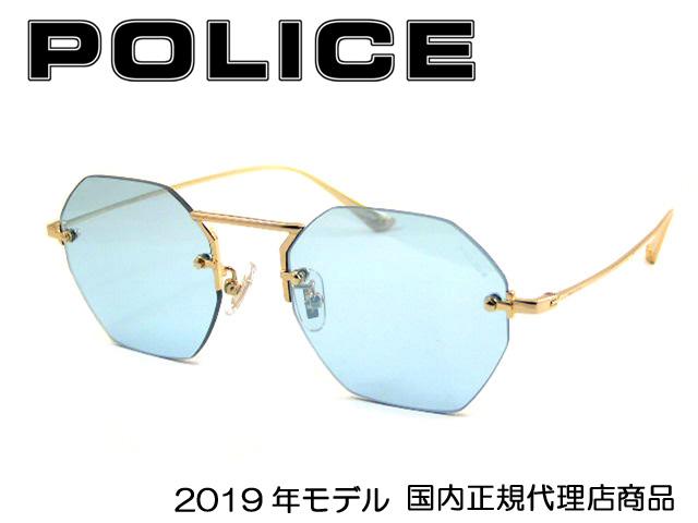 ポリス POLICE サングラス ジャパンフィット [SPL920J-300B] 『FLOAT』【国内正規品 2019年モデル】