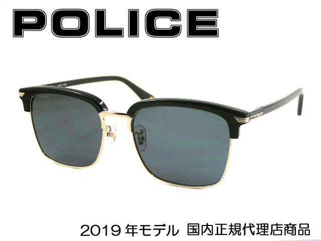 ポリス POLICE サングラス ジャパンフィット [SPL921J-0300] 『WESTWING』【国内正規品 2019年モデル】