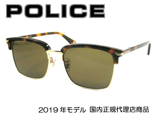 ポリス POLICE サングラス ジャパンフィット [SPL921J-08FZ] 『WESTWING』【国内正規品 2019年モデル】