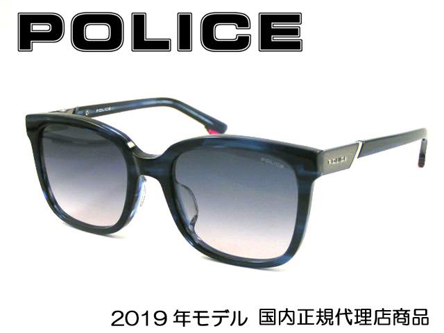 ポリス POLICE サングラス ジャパンフィット [SPL922J-09N5] 『STORM』【国内正規品 2019年モデル】