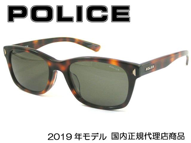 ポリス POLICE サングラス ジャパンフィット [SPL923J-0710] 『BOOST』【国内正規品 2019年モデル】