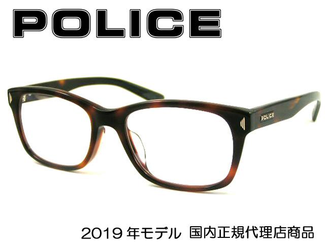 ポリス POLICE サングラス 調光レンズ ジャパンフィット [SPL923J-710W] 『BOOST』【国内正規品 2019年モデル】