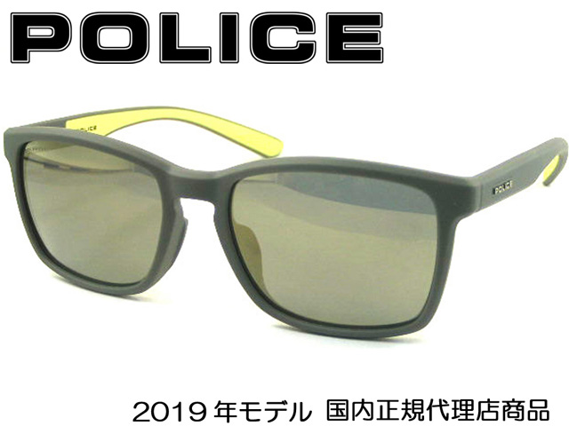 ポリス POLICE サングラス 偏光レンズ ジャパンフィット [SPL924J-94AM] 『BOOST』【国内正規品 2019年モデル】