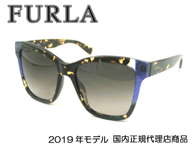 フルラ FURLA サングラス [SFU240-0780] 【国内正規品 2019年モデル】
